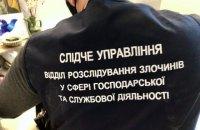 Генпідрядника будівництва Меморіалу Героїв Небесної Сотні підозрюють у розтраті близько 100 млн гривень