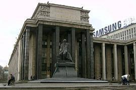 В Москве заминирована библиотека имени Ленина?