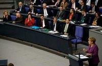Бундестаг заблокує асоціацію з Україною