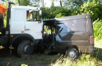 Тернополь объявил 21 августа днем траура
