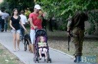 У Києві пройде Міжнародна конференція з питань захисту мирного населення в збройних конфліктах