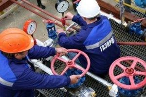 """В """"Газпроме"""" подсчитали, сколько продали газа в Украину"""