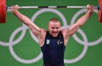 Українського важкоатлета Пелешенка відсторонено через підозру у вживанні допінгу