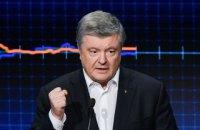 Порошенко пообещал больше не назначать бизнес-партнеров на должности