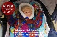 У передмісті Києва викрали немовля, поліція знайшла його за кілька годин (оновлено)