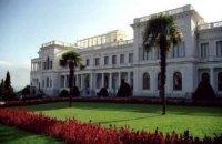 Лівадійський палац закрили для туристів