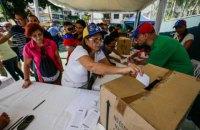 """У Венесуелі пройшов """"незаконний"""" референдум про зміну влади"""