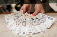НБУ: Купюру в 500 гривен подделывают чаще всего