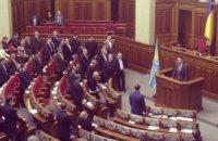 В Раде установили флаг ВМС Украины