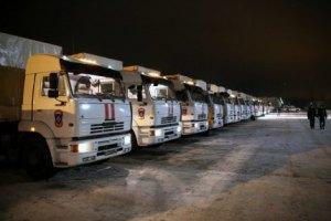 Очередной российский гумконвой готов к отправке на Донбасс