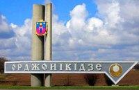 ВАСУ оставил в силе переименование Орджоникидзе в Покров