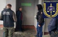 Лейтенанта поліції затримали на хабарі в $600 у Києві