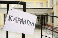 Київ через грип зупинив заняття у 106 школах