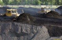 """""""Укренерго"""" назвало критичною ситуацію з запасами вугілля на ТЕС"""