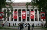 Кадровый резерв Януковича неделю проучился в Гарварде
