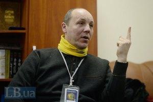 Парубій вимагає закрити справи проти самооборони Майдану