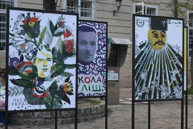 Выставка плакатов с украинскими писателями во Львове