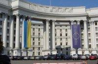 МЗС України закликає до припинення вогню від сьогодні