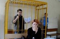"""Екс-голову банку """"Михайлівський"""" повернули в СІЗО"""