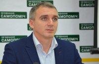 "Мэр Николаева Сенкевич вышел из ""Самопомощи"""