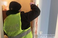 Поліція затримала підозрюваного в пограбуванні штабу Порошенка в Рівненській області