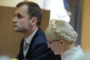 Тимошенко хочет переноса заседания - Власенко в командировке