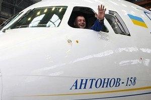 """""""Антонов"""" выпустил первый серийный Ан-158"""