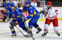 Україна розгромила Корею в останньому турі хокейного ЧС