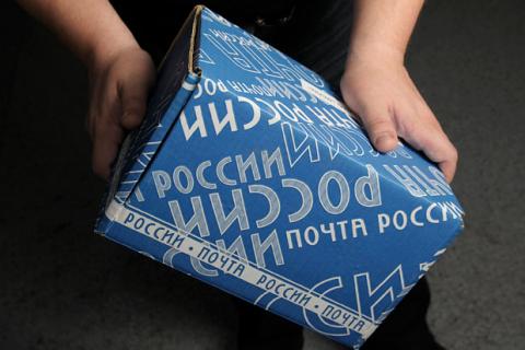 У Росії запропонували розпечатувати посилки з-за кордону