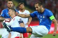 Збірна Італії зуміла перервати свою безвиграшну серію