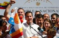 """Гуайдо анонсував мітинг 30 березня і початок """"операції """"Свобода"""" 6 квітня"""