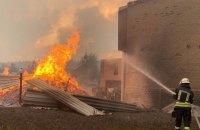 Поліція розглядає три версії виникнення пожеж у Луганській області