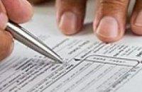 81% украинских чиновников предоставили недостоверную информацию о доходах