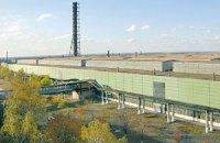 Наследники Джарты помогли отсудить у государства завод в Никополе