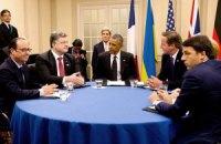 Порошенко проводит встречу с лидерами США, Германии, Франции, Британии и Италии