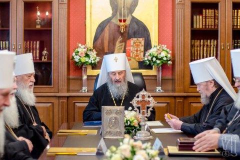 УПЦ МП выступила против автокефалии для УПЦ КП и УАПЦ