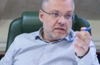 """Галущенко: мета """"Північного потоку-2"""" - створити штучний дефіцит газу в Центральній і Східній Європі"""