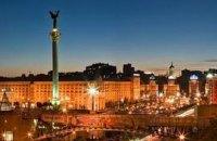 Герман предлагает превратить Майдан в Гайд-парк