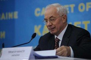 Азаров недоволен высокой энергоемкостью экономики