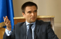 Украинский МИД допустил обмен российских военных на Савченко и Сенцова