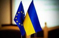Призначено дату саміту Україна-ЄС, - ЗМІ