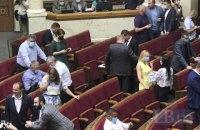 В декабре 20 депутатов не были ни на одном заседании Рады, - КИУ