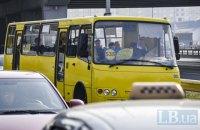 Вартість проїзду у деяких маршрутках Києва зросте до 10 гривень, - Асоціація перевізників