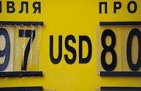 У Кабміні обіцяють курс долара не вище 8,4 грн