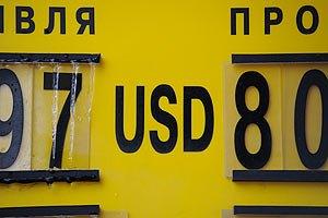 Доллар на межбанке почти 8 грн