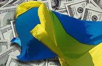 Внешний долг Украины сократился впервые за два года
