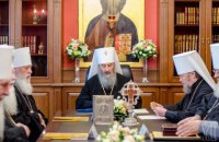 УПЦ МП виступила проти автокефалії для УПЦ КП і УАПЦ