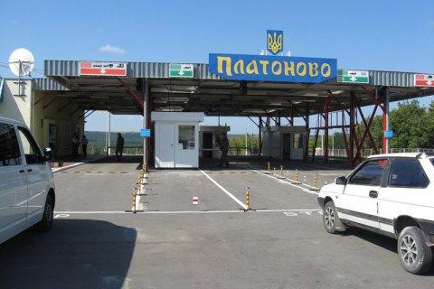 Розшукуваного Інтерполом росіянина затримали в Одеській області