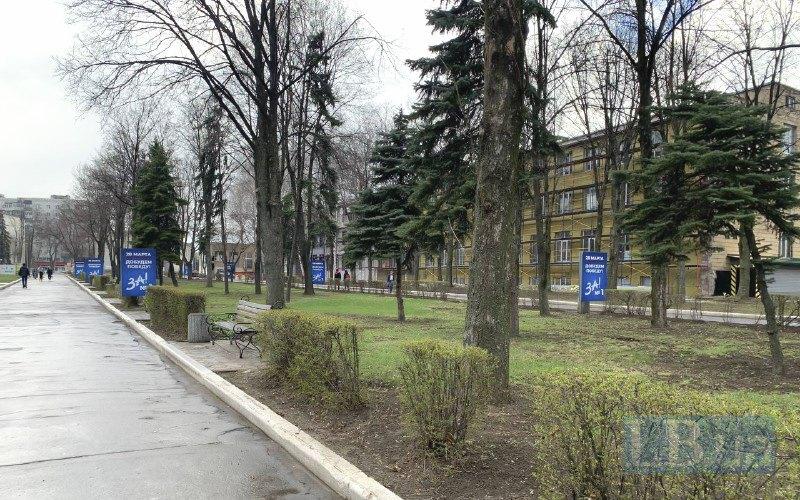 Покровськ