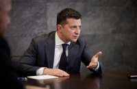 Зеленський: у співпраці з МВФ несправедливо висувати до України такі ж вимоги, як до інших